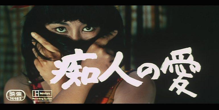 Michiyo Yasuda as Tanizaki's Naomi